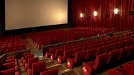 بلیت سینماها نیمبها می شود