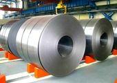 در رینگ صنعتی چه محصولاتی عرضه خواهد شد؟