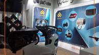 حضور پررنگ شرکت سازه گستر سایپا در نمایشگاه قطعات خودرو