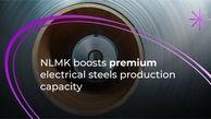 ظرفیت تولید فولادسازی الکتریکی تقویت شد
