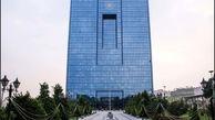 توصیه مقام بانک مرکزی به مردم برای حفظ ارزش پول/فیلم