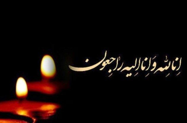 برادر زن روحانی درگذشت