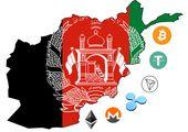 منبع درآمد طالبان لو رفت!