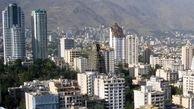 جدیدترین قیمت مسکن در مناطق مختلف تهران + جدول