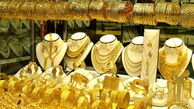 قیمت طلا در آینده به کدام سو میرود؟