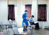 شروع ثبت نام دانشجو فقط بر اساس معدل دیپلم