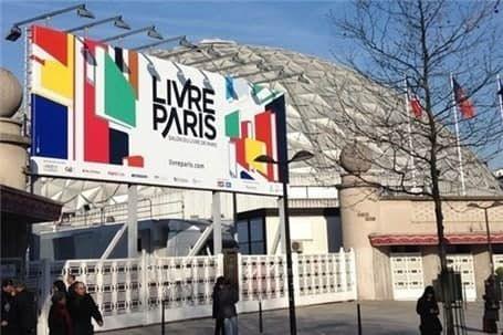 نمایشگاه کتاب پاریس برای سومین بار لغو شد