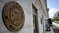 خزانهداری آمریکا چند فرد و شرکت ایرانی را به لیست تحریمهای خود افزود