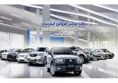 شروع فروش دنا و ۴ خودروی دیگر از امروز (۹۹/۰۵/۰۹) + جزییات