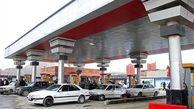 خودروهایی که پس از سوختگیری دیگر روشن نشدند!