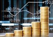 ذکر مصیبت مالیپولیای اقتصادی