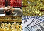 پیش بینی روند بازارهای مالی در روزهای آینده