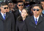 کره شمالی بهشت است؟