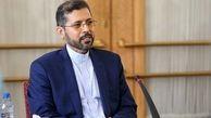 درخواست کمک ایران برای حمایت بین المللی