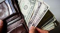 دلار یا یوان، کدام برای سرمایهگذاری بهتر است؟