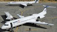 افزایش قیمت نجومی برخی پروازهای داخلی