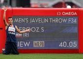 آخرین خبرها از رکوردشکنی کاروان ایران در پارالمپیک