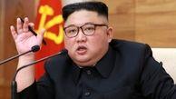 دستور  رهبر کره شمالی برای پایان قحطی و گرسنگی