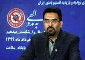 شائبه کرونای انگلیسی پرواز ایران به این کشور را لغو کرد
