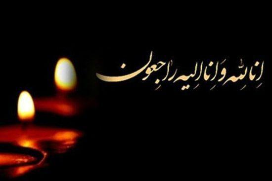 پیام تسلیت وزیر علوم به مناسبت درگذشت علی علاقه بند