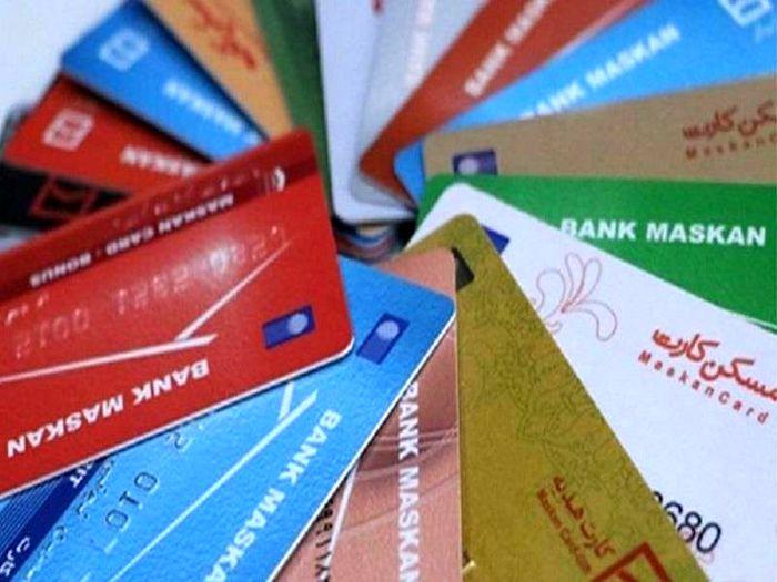 نحوه تمیز کردن کارت اعتباری از ویروس کرونا