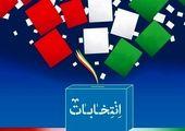 ترتیب برنامه های تبلیغاتی نامزدهای ریاست جمهوری + جدول