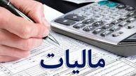 اتمام حجت سازمان امور مالیاتی با صاحبان مشاغل