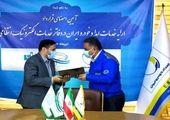 فوری / پیش فروش ۵ محصول ایران خودرو از فردا