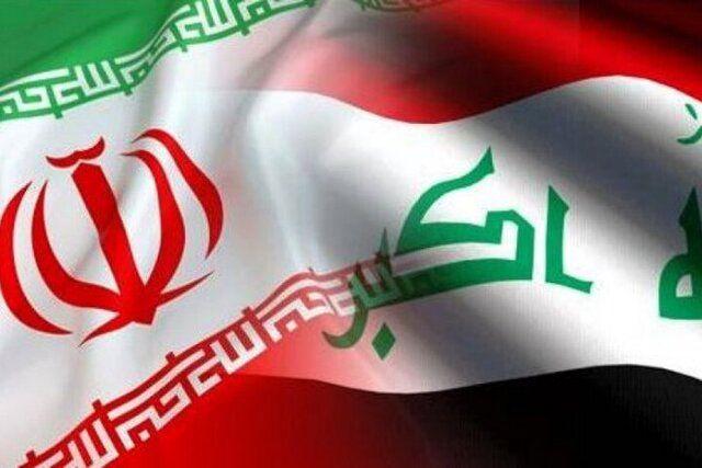 پرداخت بدهی عراق به ایران با دینار؟