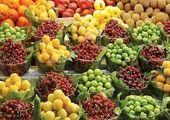 آخرین قیمت میوه در بازار (۱۴۰۰/۲/۱۷)