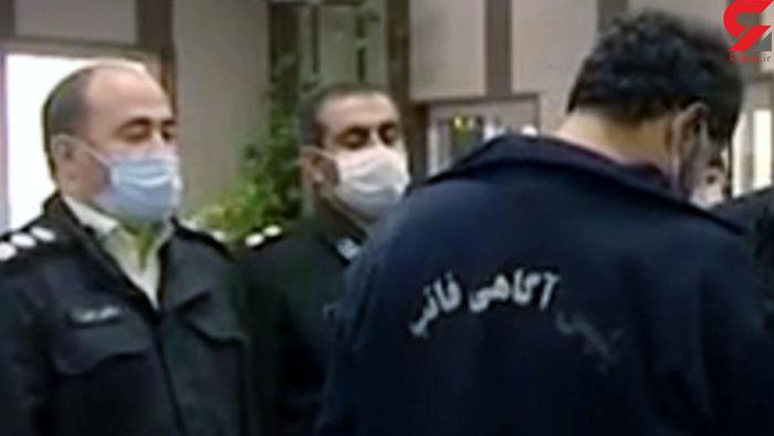 مارمولک تهران دستگیر شد