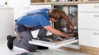 امدادینو بهترین شرکت تعمیر ظرفشویی سامسونگ و ال جی