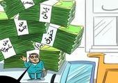 چگونه بازار ونزوئلا و تاجیکستان را از دست دادیم؟
