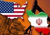 خط و نشان جدید دولت بایدن برای ایران