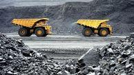 چهار شرکت برتر معدنی در سال ۲۰۲۰