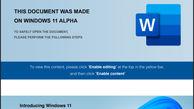 کاربران ویندوز مواظب این نوع هک کردن باشند