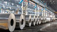 واردات آلومینیوم چین و مخاطرات آن بر بازارهای جهان