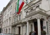 نظریه پزشکی قانونی درباره مرگ دبیر سفارت سوئیس
