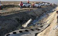 گزارش نهایی بازخوانی جعبه سیاه هواپیمای اوکراینی