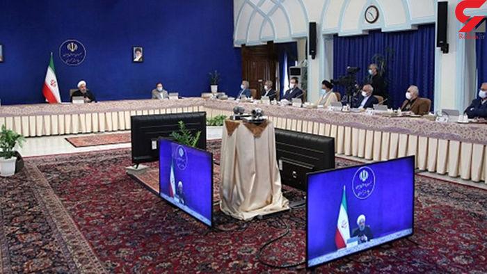 اصلاح آیین نامه اجرایی لغو تحریم ها به کجا رسید؟