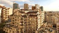 برای خرید مسکن درغرب و مرکز تهران چقدر هزینه کنیم؟