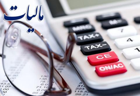میزان معافیت مالیاتی اصناف افزایش یافت