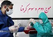 بی خیالی مردم گیلان به شیوع کرونا+ فیلم