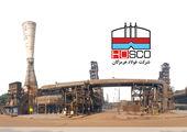 انتصاب مدیرعامل جدید فولاد هرمزگان + عکس