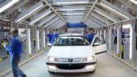 برنامه وزیر پیشنهادی صمت در حوزه تولید خودرو