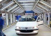 قیمت روز محصولات ایران خودرو در بازار +جدول