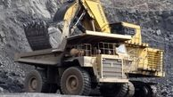 دستیابی به ذخایر جدید سنگآهن، اولویت چادرملو