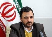 افتخاری بزرگ برای رصدخانه ملی ایران