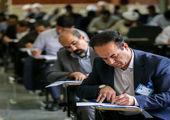زمان جدید برگزاری آزمون وکالت ۱۴۰۰ مرکز وکلا اعلام شد