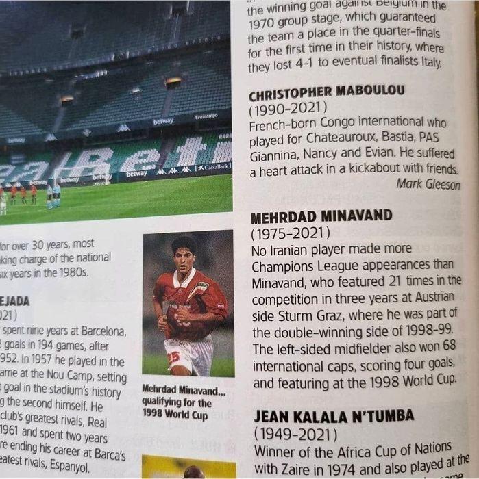 یادی از مرحوم میناوند در معروفترین نشریه فوتبال دنیا